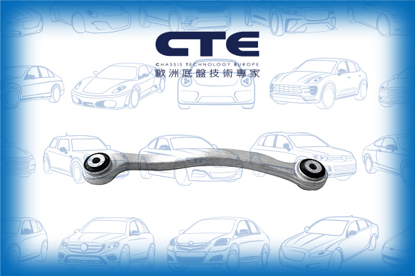 Control Arm/MERCEDES-BENZ/CLS (C219)/E-CLASS (W211)/E-CLASS T-Model (S211)/SL (R230)